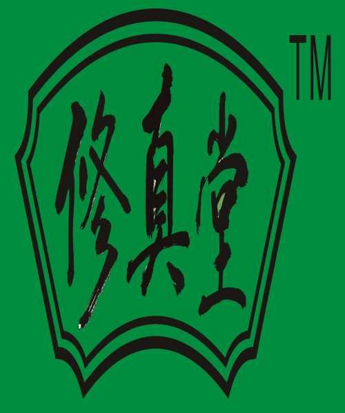 河南修真堂加盟电话/佳源芝麻核桃代餐粉批发/河南佳源农业股份有限公司