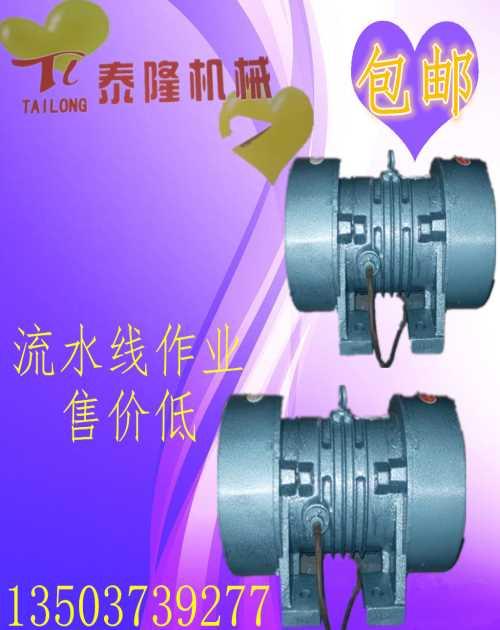 小型振动电机生产厂家 河南梳齿形筛板哪家好 新乡县泰隆机械有限公司
