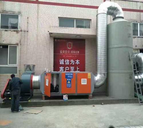 光氧催化废气处理设备定制-活性炭漆雾处理环保箱-山东众合环保设备有限公司