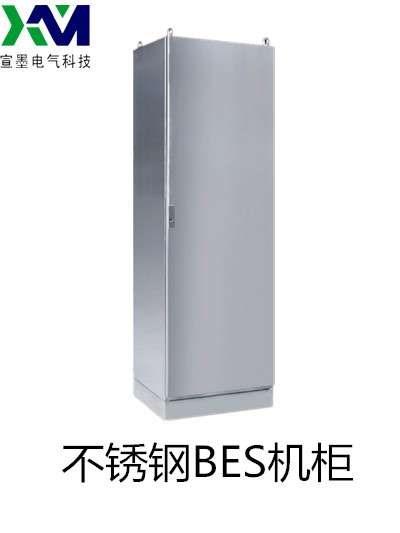 好夫满配电柜 型材控制柜供应商 上海宣墨电气科技有限公司