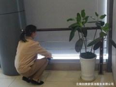 云南家政保洁公司 云南家政 云南创美家保洁服务有限公司
