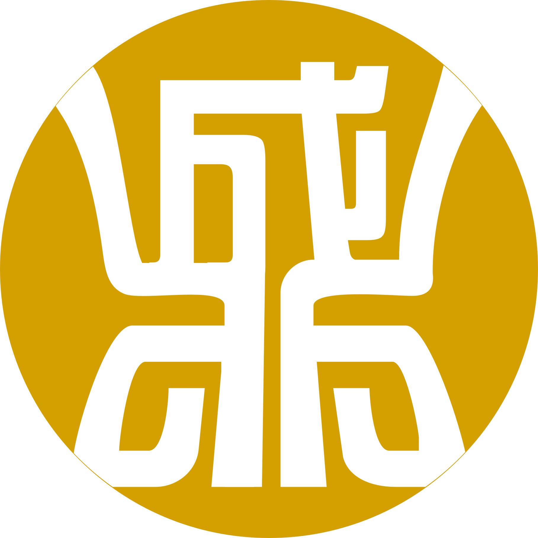 证券配资 大盘走势 深圳市前海鼎成汇鑫投资有限公司