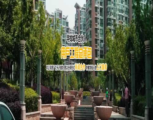 贵州电力工程总承包公司/重庆桥架厂家/四川兴网电力设计有限公司重庆分公司