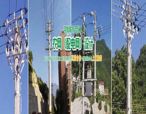 贵州电力工程设计案例 橡套电力电缆 四川兴网电力设计有限公司重庆分公司
