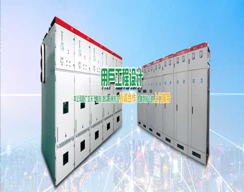 重庆电力工程总承包排名 电缆桥架 四川兴网电力设计有限公司重庆分公司