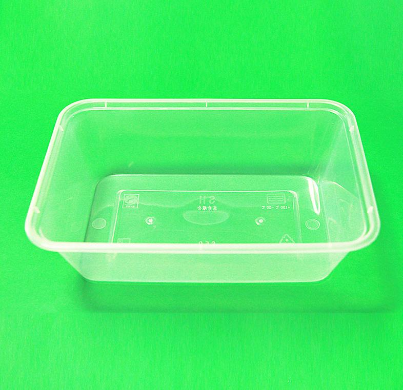加厚一次性饭盒批发 透明一次性饭盒 中山市腾兴塑料制品有限公司