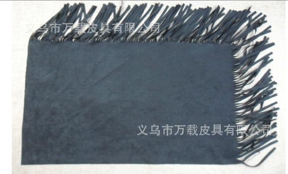 双面绒流苏厂家 卡包箱包流苏 义乌市万载皮具有限公司