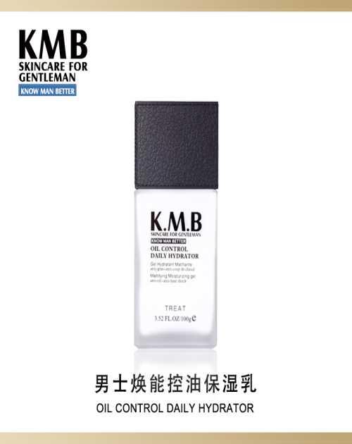 卡门雅仕KMB保湿乳使用方法取5点均与推开 KMB保湿乳微商最赚钱的男士产品 乙新生物科技