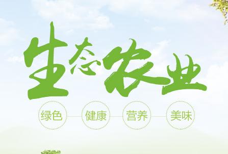 礼泉县雪梦养殖专业合作社