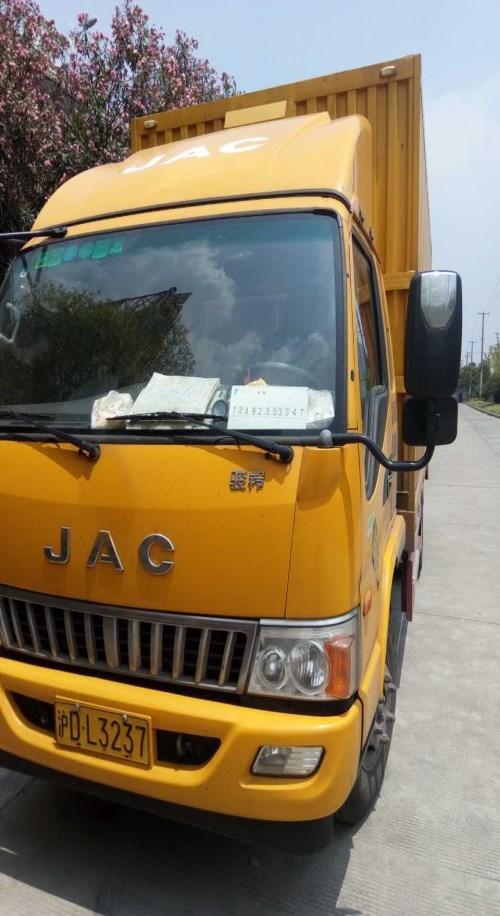 国际明星搬场/上海专业搬家搬场有限公司/上海大众搬家搬场服务有限公司