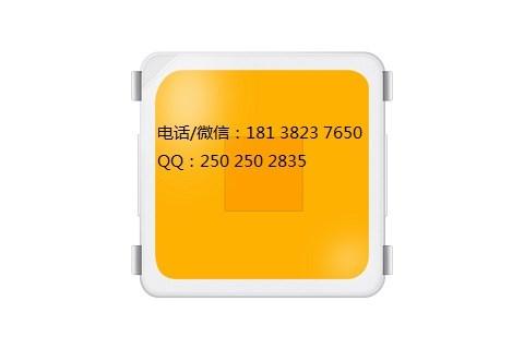 低价现货LM301B3030第二代_低价三星5630S3亮度_深圳市北阳光电科技有限公司