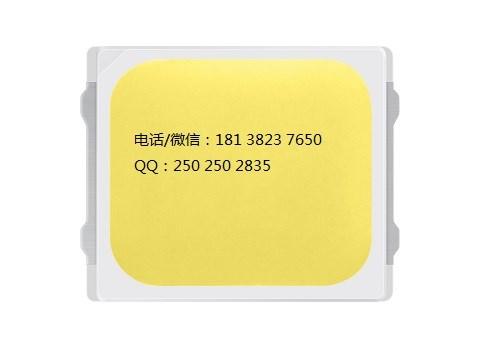 原装正品LM281B SC亮度现货 0.5w三星2835 深圳市北阳光电科技有限公司