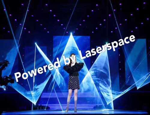 室外激光设置装备摆设 地标激光扮演 广州镭幻文明开展无限公司