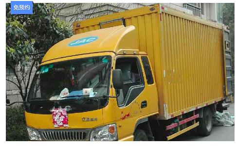 上海白领搬家搬场哪家公司好 上海小货车出租 上海大众搬家搬场服务有限公司