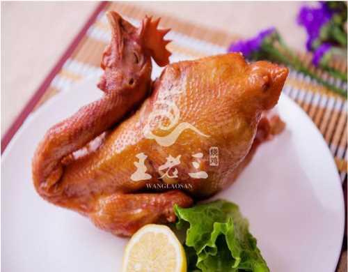 特色烧鸡加盟找哪家_特色烧鸡哪家味道好_洛阳王老三食品有限公司
