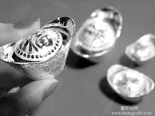 洛阳今日白银回收价格-洛阳现在回收铂金多少钱一克-洛阳市涧西区夏记黄金回收