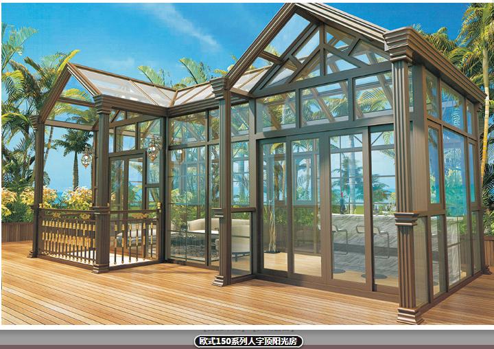 广东玻璃房厂家 铝合金定制窗品牌 佛山市正派名门门窗有限公司