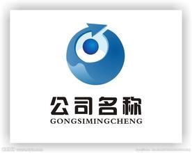 惠州市海宏再生资源有限公司