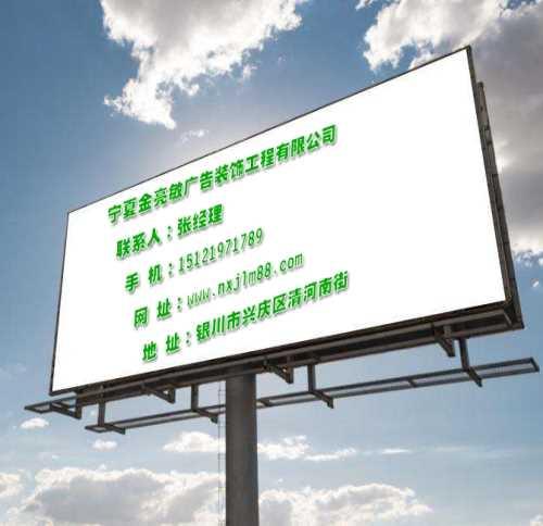 擎天柱户外广告牌设计-宁夏3d立体彩绘公司-宁夏金亮敏广告装饰工程有限公司