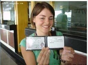 外国人驾照 国际驾照 深圳市易众商务服务有限公司