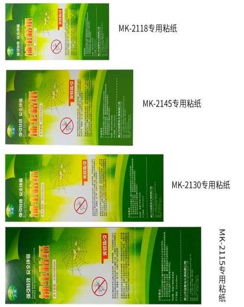 灭蝇灯 我们引荐绿色粘虫板物有所值 畜用药紫外线杀菌灯哪个品牌好重磅优惠来袭