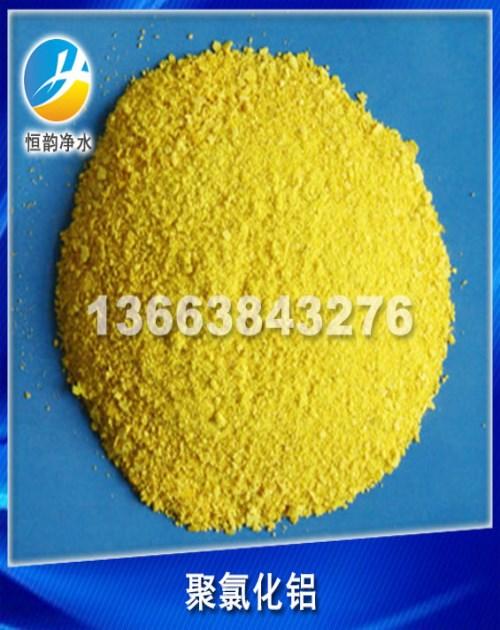 固体聚合氯化铝用途_河南聚合氯化铝用途