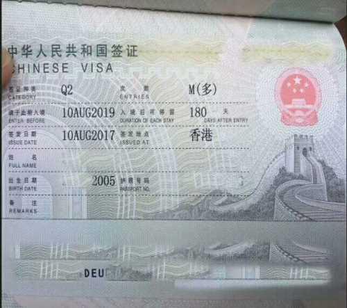 深圳外国人工作签证 中国驾照换香港驾照能在哪里开车 深圳市易众商务服务有限公司