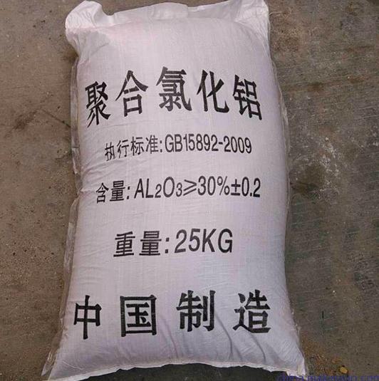 聚合氯化铝净水处理剂/成都聚丙烯酰胺生产厂家/成都星火环美科技有限公司