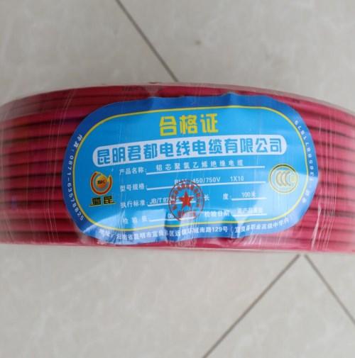 低壓聚氯乙烯電纜多少錢一米_塑料絕緣控制電纜_昆明君都電線電纜有限公司