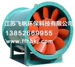 G4-73锅炉离心引风机-离心引风机-G4-68型离心引风机厂家