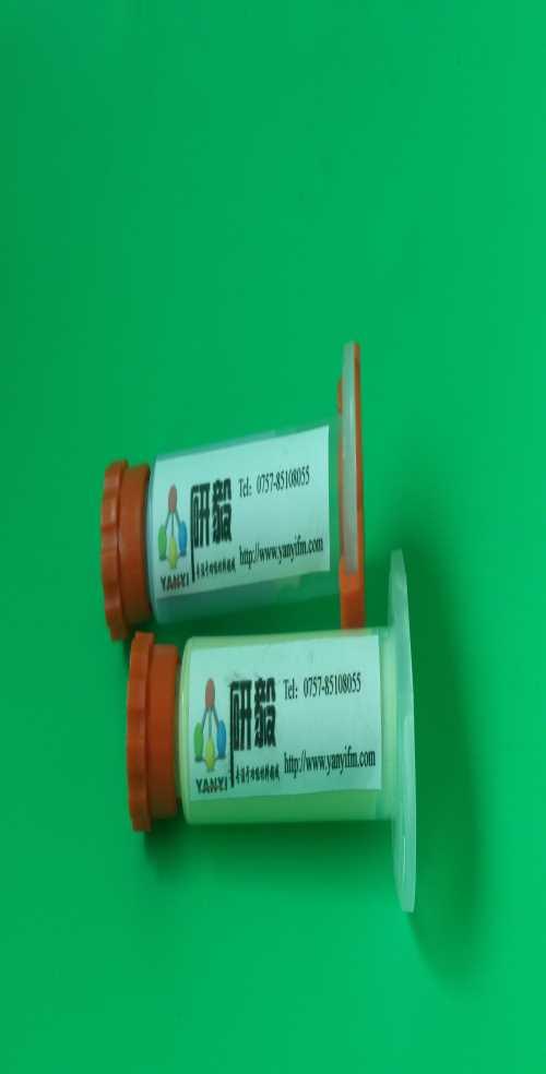 江苏导热凝胶-广州导热凝胶-深圳导热凝胶价格