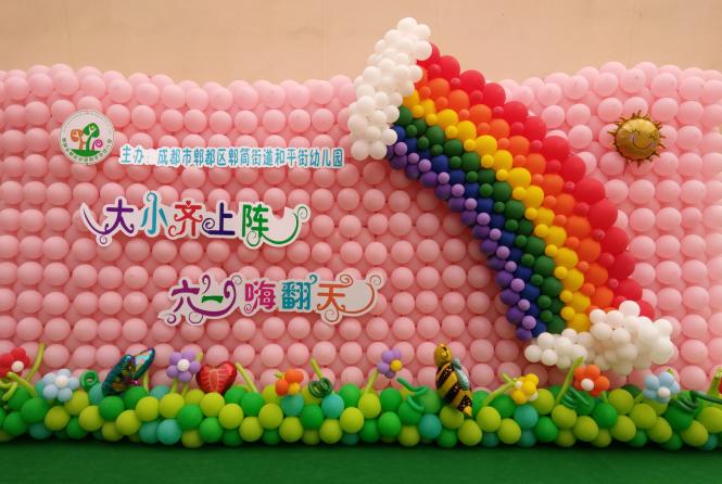 汽车展气球装饰公司电话_成都开业气球布置公司_成都新球崛起气球装饰有限公司