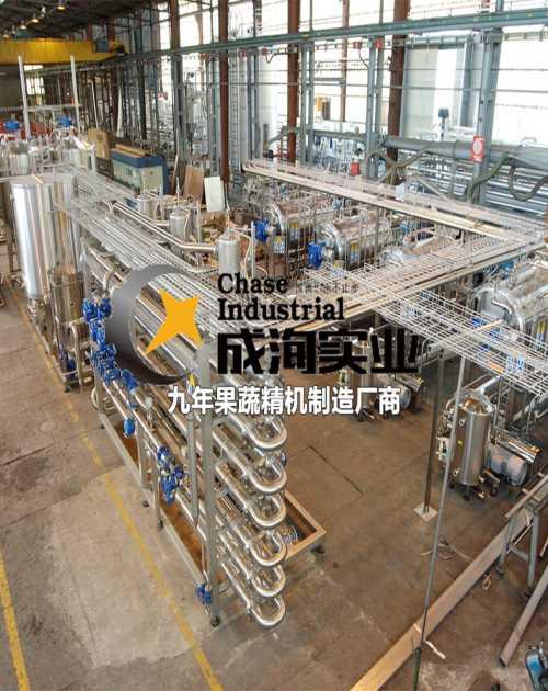 饮料生产线交钥匙工程-果汁浓缩设备出口-上海成洵实业有限公司