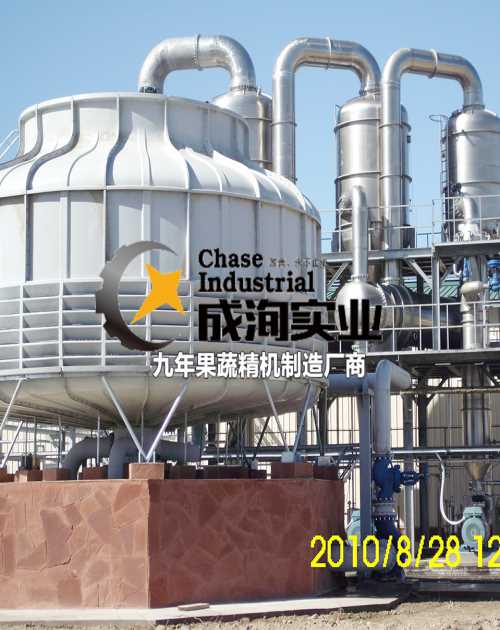 番茄酱浓缩设备生产厂家/猕猴桃去皮打浆去核机/上海成洵实业有限公司