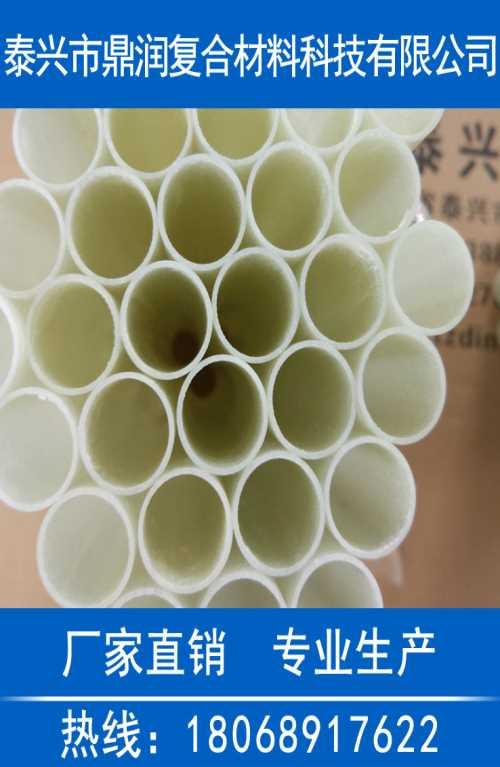 优质环氧绝缘管-伸缩杆供应-泰兴市鼎润复合材料科技有限公司