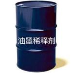 浙江油墨稀释剂厂家 香蕉水 温州鼎诚化工有限公司