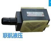 各種型號比例閥銷售_力士樂比例閥 0811 402 017_新鄉市聯航液壓設備有限公司