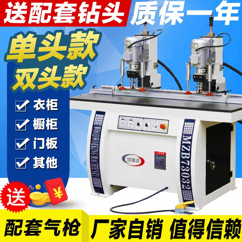 新型精密数控加工中心多少钱一台/高品质异形砂光机/新都区鹏飞木工机械经营部