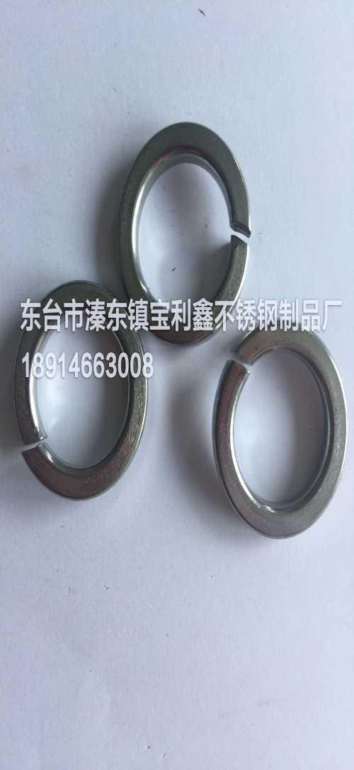 2520双相钢紧固件生产厂家_S32760双相钢紧固件生产厂家
