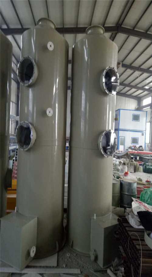山东喷淋塔哪里有_河北光氧催化废气处理设备_山东众合环保设备有限公司