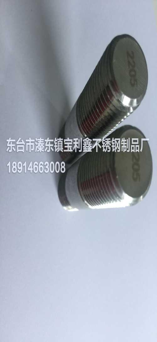 双相钢螺母生产厂家-904L双相钢螺母厂家-双相钢螺母厂家
