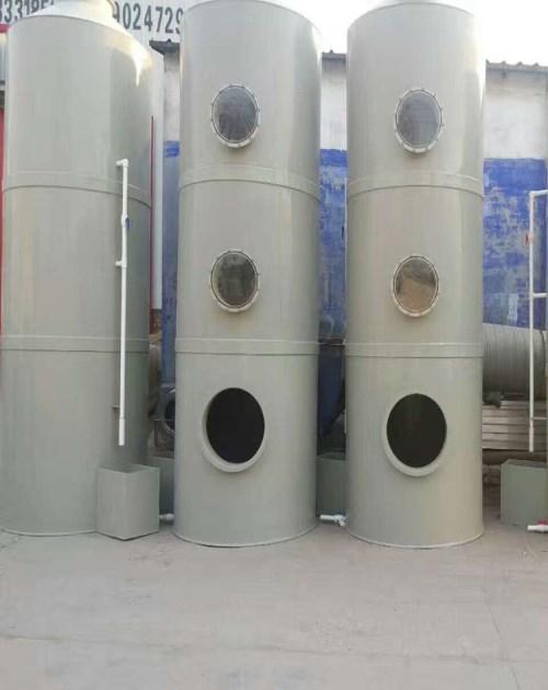 喷淋塔专业生产厂家 等离子光氧催化净化设备 山东众合环保设备有限公司
