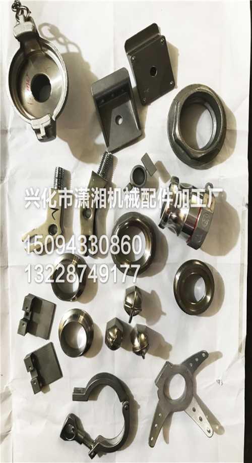 304不锈钢铸件精密加工/316不锈钢铸件精密加工厂家/304L不锈钢铸件精密加工厂家