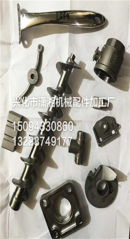 合金钢精密铸件加工/不锈钢精密铸件加工/精密铸件