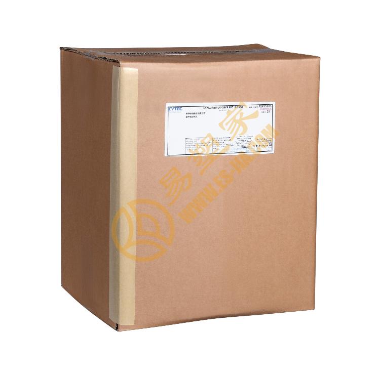 总代理光稳定剂UV-3808PP5/杜邦ELVALOY系列/珠海金发大商供应链管理有限公司