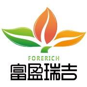 重庆代写项目建议书/深圳代写项目建议书公司/北京代写项目建议书单位