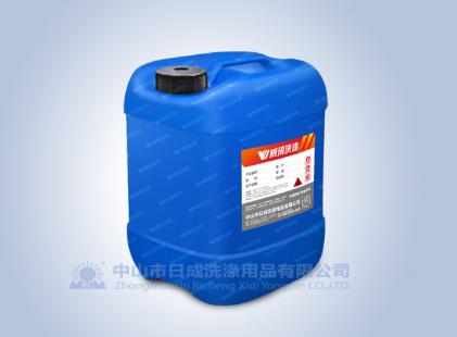 中山除蜡剂-水溶性拉伸油代理-中山市日成洗涤用品有限公司中山日成