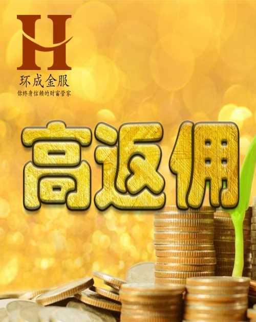 二级市场定增-家嘴信托理财公司地点-深圳前海环成投资征询无限公司