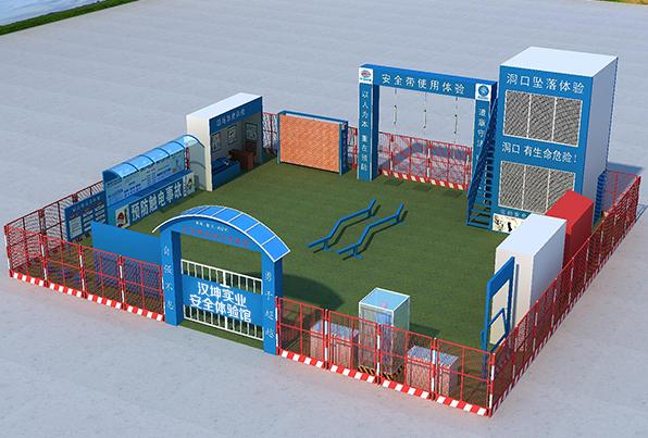 vr安全体验馆方案-建筑工地洗车机公司-湖南汉坤建筑安保器材有限公司