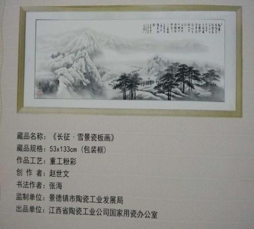 艺术品收藏-生肖邮票收藏价值-北碚区洪康粮油经营部